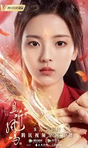 Feng Wu / Meng Yuan (Dance of the Phoenix), Actrice, Actrice