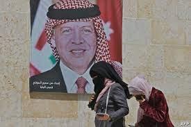 """حساسية هائلة"""" في الأردن تجاه أزمة الأمير حمزة"""