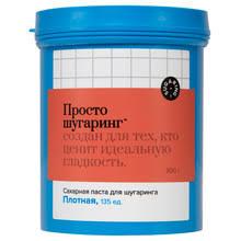 <b>Сахарная паста для депиляции</b> плотная Просто Шугаринг, 0,8 кг ...