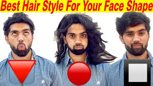 Your Perfect Hair Style best hairstyle for your face shape know your face shape youtube 4671 by stevesalt.us