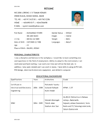 Free Simple Resume Template Resume For Study