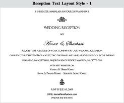 Reception Invitation Card S Purple Wedding Reception Invite Indian