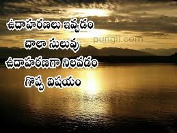 Good Morning Images With Life Quotes In Telugu Simplexpict1storg