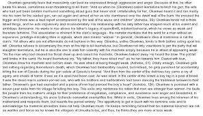 okonkwo s masculinity from things fall apart at com essay on okonkwo s masculinity from things fall apart