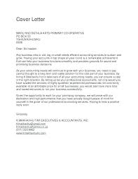 Business Proposal Cover Letter Introduction Sample Reply To