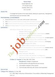 Objectives For Retail Resumes Sample Of Retail Resume Retail Resume