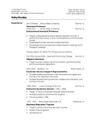 Resume For English Teachers Examples Sidemcicek Com