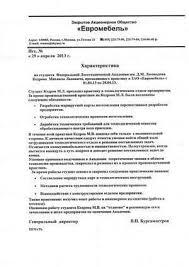 Отчет о прохождении практики в доу in yan mir Скачать отчет о прохождении практики в доу