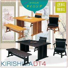 high quality dining table set dining chair dining bench set four points set anese style dining