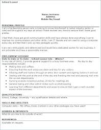 Skills And Abilities In Resume Sample Example Skills For Resume