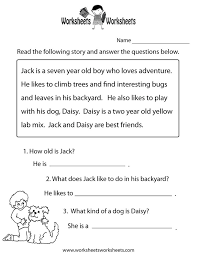 Reading comprehension worksheets 1 st grade issue likeness test ...