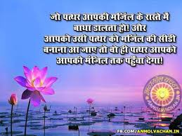 positive thinking in life quotes like successabout quote positive life thinking