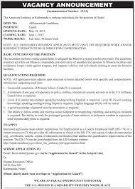us embassy guard jobs in job description