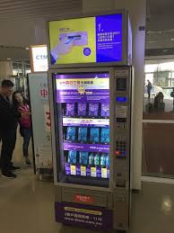 Sim Card Vending Machine Gorgeous Sim Card Machine Outer Harbour Ferry Terminal Picture Of