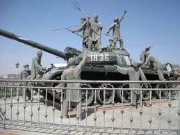herat tank monument modern making meaning in the photo from rugs of war website