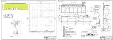 Проект промышленного здания скачать Чертежи РУ Курсовой проект 4 х пролетное промышленное здание г