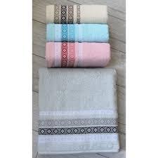 bath towel. Products Featured Bath Towel