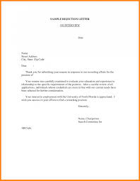 Spiffy Email Sample Interview Follow Up Follow Up Letter After Phone