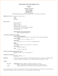 Collection Of Solutions Ultrasound Technician Cover Letter Border