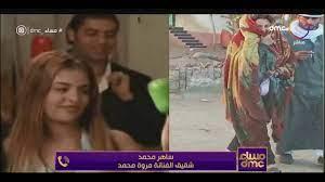 مساء dmc - مروة محمد.. حكاية فتاة تحولت من فنانة لمشردة في الشوارع - YouTube