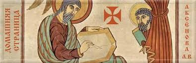 Темы письменных работ по курсу История английской литературы  v xv