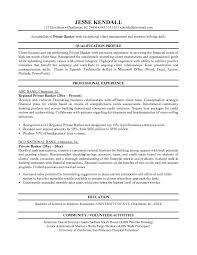 Banker Resume Template Personal Banker Sample Resume Sample