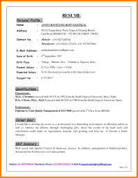 6 Personal Profile For Cv Example Profile In A Resume Resume Samples