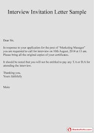 Interview Invitation Letter Sample Job Faxnet1 Org