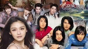 meteor garden 2018 ep 21 eng sub chinese drama