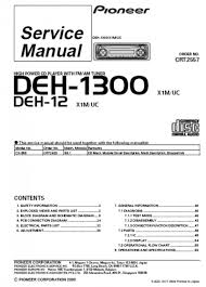 pioneer fh x700bt wiring diagram and deh 1300mp 1300mp