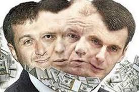 Картинки по запросу российские олигархи