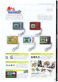 Digimon Version 1 Evolution Chart With The Will Digimon Forums