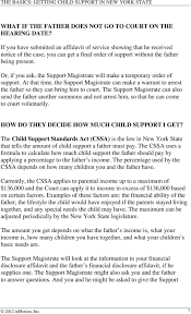 Nys Child Support Payment Chart The Basics Getting Child Support In New York State Pdf