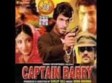 Mukesh Khanna Captain Barry Movie