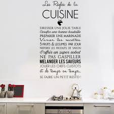 Stickers Texte Cuisine Galerie Et Sticker Citation Les Ra Gles De Stickers Texte Citation Cuisine