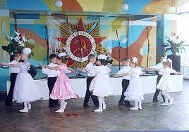 На Тему Вальс Танец Скачать Бесплатно Реферат На Тему Вальс Танец Скачать Бесплатно