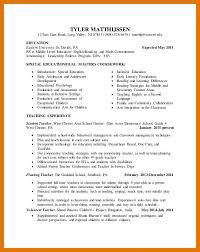 4th Grade Teacher Resume 9 10 First Grade Teacher Resume Juliasrestaurantnj Com