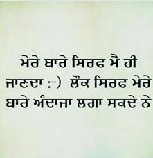 Quotes About Being Happy Enchanting Being Happy Quotes Awesome 48 Best Punjabi Quotes Images On