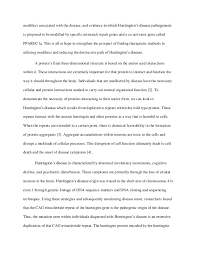 essay about the visit education