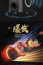 Amoi Q5 nhà karaoke TV phòng khách âm thanh máy tính để bàn điện thoại di  động không dây Loa Bluetooth thừa loa siêu trầm - Xuất Nhập Khẩu