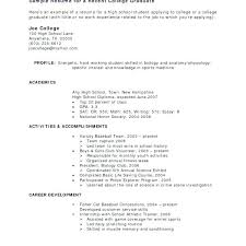 Resume For No Work Experience High School Work Resume For High School Student Wikirian Com