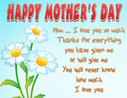 Mother Day Card Latest Mothers Day Cards The Lyrics Point
