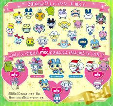 Tamagotchi M X Anniversary Gift Version Details Comments