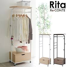 Coat Rack With Drawers livingut Rakuten Global Market Hanger rack coat hanger drawers 2