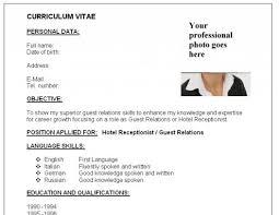 Resume Sample For Job Stunning 60 Inspirational Resume Sample For Job Application Resume Template