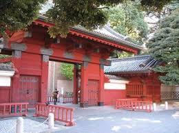 「东京大学」の画像検索結果