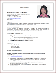 15 Cv Template Student First Job Sendletters Info