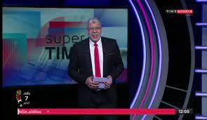 """تردد قناة تايم سبورت Time sport الجديد """"يونيو 2020"""" على النايل سات .. ترددات  جميع القنوات الرياضية"""