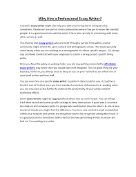 professional essay writers for hire com
