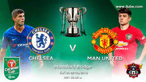Carabao-Cup-2019-2020-Chelsea-vs-Man-United-iJube
